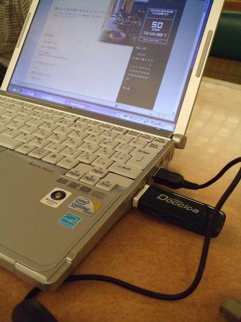 mobile-japan.jpg