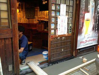 yonosuke-kouji.jpg